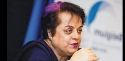 شیریں مزاری نے جیلوں کی حالت زارسے متعلق رپورٹ عدالت میں پیش کردی