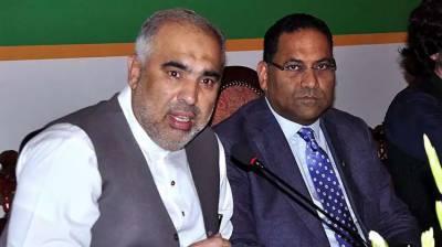 اسدقیصرکامقبوضہ کشمیر پر پاکستان کے موقف کی حمایت پرچین کے فیصلے کاخیرمقدم