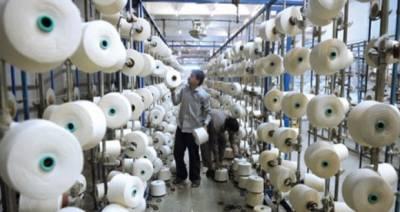 حکومتی اقدامات کے باوجود بڑی صنعتوں کی پیداوار میں بہتری نہ آسکی