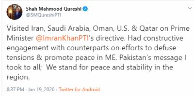 پاکستان علاقائی امن و استحکام کے مقاصد کے ساتھ کھڑا ہے: وزیر خارجہ