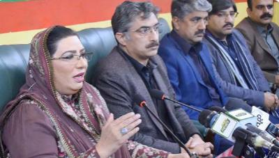 پاکستان مالیاتی استحکام کے ہدف کے حصول کی جانب کامیابی سے گامزن ہے:ڈاکٹر فردوس