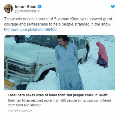 برف کے طوفان میں سلیمان خان کا کردار، وزیر اعظم بھی تعریف کیے بنا نہ رہ سکے
