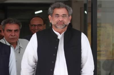 سابق وزیراعظم شاہد خاقان عباسی کے جوڈیشل ریمانڈ میں 4 فروری تک توسیع