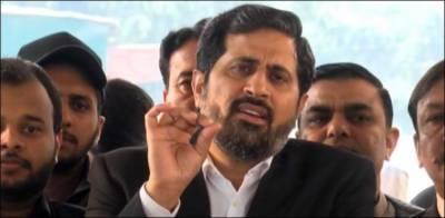 آٹا بحران سندھ میں ہے اور وجہ سندھ حکومت کی نااہلی ہے: فیاض الحسن چوہان