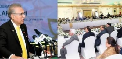 پاکستان سرمایہ کاری کیلئے اہم ملک کے طور پر دنیا کی توجہ کا محور ہے.عارف علوی