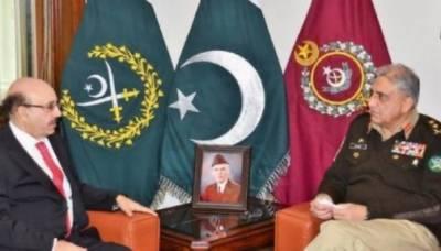 پاک فوج کشمیر کاز کے ساتھ پرعزم ہے،پاکستان کشمیریوں کی مکمل حمایت جاری رکھے گا.جنر ل قمرجاوید باجوہ