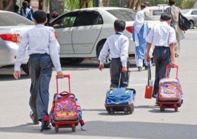 پاکستان اور بنگلا دیش کے درمیان ٹی ٹوئنٹی سیریز کے پیش نظر جمعےاورہفتےکواسکولوں میں جلدی چھٹی دینے کا اعلان کردیا گیا