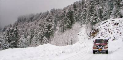 گلگت بلتستان میں لہو جمانے والی سردی، پارہ منفی 22ڈگری تک جا پہنچا