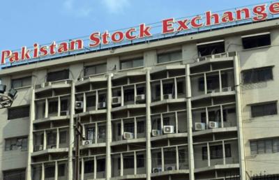 پاکستان اسٹاک مارکیٹ میں کاروباری ہفتے کے آخری روز کے مندی کا رجحان رہا