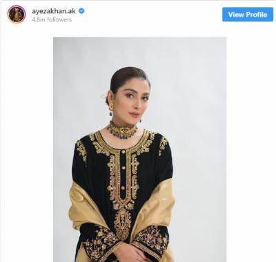 پاکستانی ڈرامہ انڈسٹری کی معروف اداکارہ عائزہ خان کی نئی تصاویر سوشل میڈیا پر وائرل ہوگئیں۔