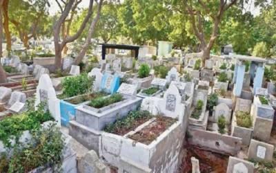 غریب کیلئے مرنا بھی مشکل ہو گیا،قبروں کی قیمتوں میں اضافہ