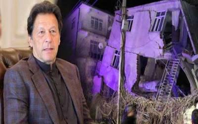 وزیراعظم عمران خان کا ترکی زلزلے میں قیمتی جانوں کے ضیاع پراظہار افسوس