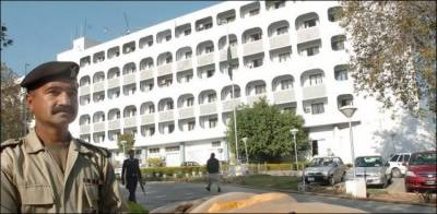 بھارتی سفارت کار کی دفتر خارجہ طلبی