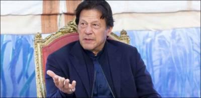 وزیراعظم کو آٹا بحران سے متعلق رپورٹ بھجوا دی گئی