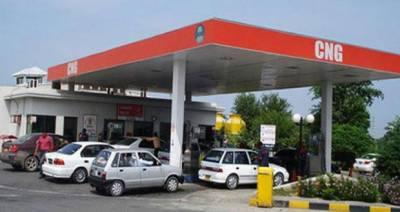 سندھ بھر میں بارہ گھنٹے کیلئے سی این جی اسٹیشنز کھول دیئے گئے