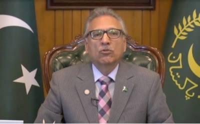 پاکستان سیاحوں اور سرمایہ کاروں کیلئے پرکشش ملک کے طور پر سامنے آرہاہے: صدرعارف علوی