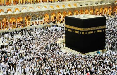 حج 2020، وزارت مذہبی امور کا عازمین حج کے لیے اہم اقدام