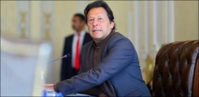 وزیر اعظم کی کراچی آمد سے قبل گورنر ہاؤس میں اہم بیٹھک