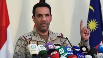یمن سے مریضوں کی منتقلی کے لیے فضائی پل کی تعمیر کا اعلان