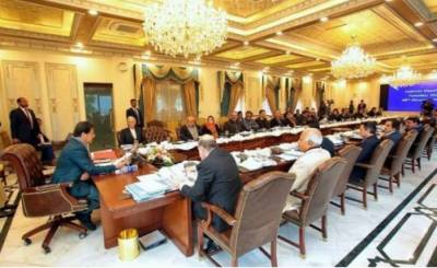 وفاقی کابینہ کاملک کی مجموعی سیاسی اورمعاشی صورتحال پرغور