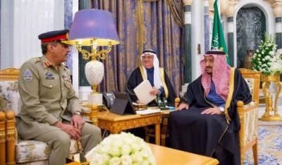 چیئرمین جوائنٹ چیفس آف اسٹاف کمیٹی کی سعودی فرمانروا سے ملاقات