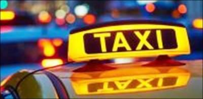 وزارت ٹرانسپورٹ کا پرانی ٹیکسیاں ختم کرنے کا فیصلہ