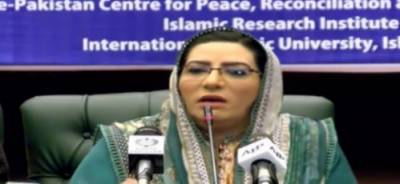 پاکستان کو مستحکم راستے پرگامزن کردیاگیا ہے: فردوس عاشق اعوان