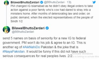 آئی جی سندھ معاملہ اس بات کا اظہار ہے نیا پاکستان کا نعرہ مذاق ہے: بلاول بھٹو