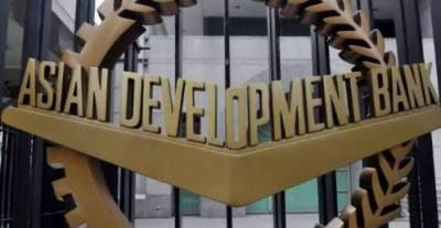 ایشیائی ترقیاتی بینک کی پاکستان کیلئے 1کرو ڑ50لاکھ ڈالر قرض کی منظوری