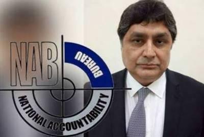 نوازشریف کے سابق سیکریٹری فواد حسن پر نیب کے چاروں الزامات مسترد