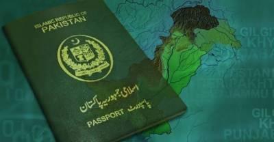 محکمہ پاسپورٹ نے کراچی سمیت کئی شہروں میں پریمیئر سروس شروع کرنے کا فیصلہ