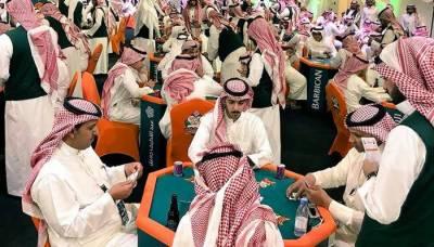 سعودی تاریخ میں پہلی مرتبہ تاش کے مقابلے 6 فروری سے شروع ہونگے