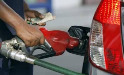 پیٹرولیم مصنوعات کی قیمتوں میں ردوبدل کی تیاری