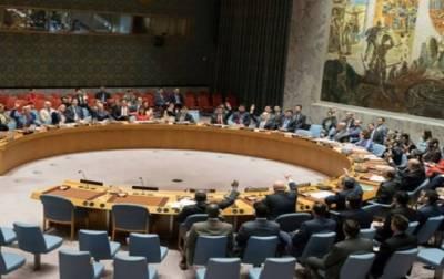 اقوام متحدہ کی یمن میں کشیدگی پر شدید تشویش، تمام فریقین پر جنگ بندی کیلئے زور