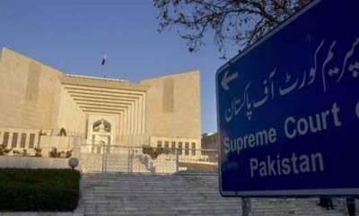 سپریم کورٹ نے ایف آئی اے کو پشاور میٹرو بس کی تحقیقات سے روک دیا