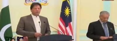 مشترکہ پریس کانفرنس ، پاکستان کا ملائیشیا سے پام آئل خریدنے میں دلچسپی کا اظہار