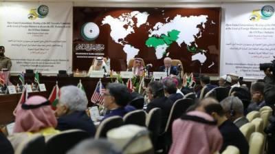 اسلامی تعاون تنظیم نے مشرق وسطیٰ کیلئے امریکی امن منصوبہ مسترد کردیا