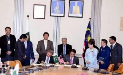 پاکستان اور ملائیشیا کے مابین ملزمان کی حوالگی کا معاہدہ طے پا گیا