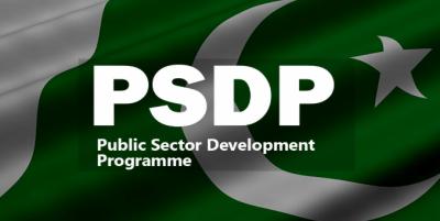 حکومت کی سرکاری شعبے کے ترقیاتی پروگرام کے تحت چارسوانتیس ارب سترہ کروڑ روپے کے فنڈز جاری کرنے کی منظوری