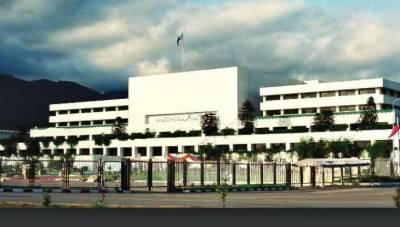قومی اسمبلی اجلاس:حکومت کو کورم کے معاملے پر شرمندگی،اجلاس پیر تک ملتوی