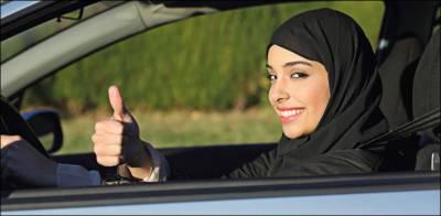 ریاض کو سال 2020 کے لیے عرب خواتین کا دارالحکومت قرار دیے جانے کا امکان