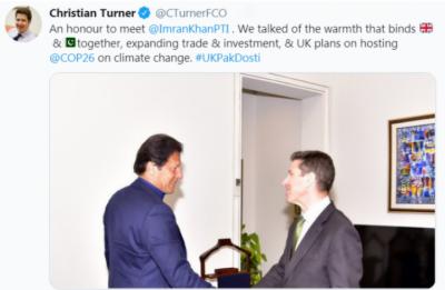 برطانوی ہائی کمشنر کرسچین ٹرنر کی وزیراعظم عمران خان سے ملاقات، باہمی دلچسپی کے امور پر بات چیت