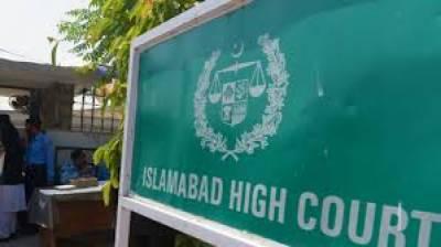 اسلام آباد ہائیکورٹ نے پی ایم ڈی سی کو تحلیل کرنے کا صدارتی آرڈیننس غیرقانونی قرار اورکالعدم قراردے دیا۔