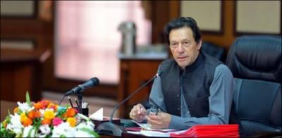 وزیراعظم عمران خان کی زیرصدارت وفاقی کابینہ کا اجلاس جاری ، اہم اور بڑے فیصلےمتوقع