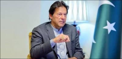 ہماری اولین ترجیح کاروبار میں سہولت اور سیاحت کا فروغ ہے: وزیر اعظم