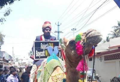 متنازعہ شہریت ترمیمی ایکٹ کے مخالف نوجوان کی کیرالہ میں منفرد شادی