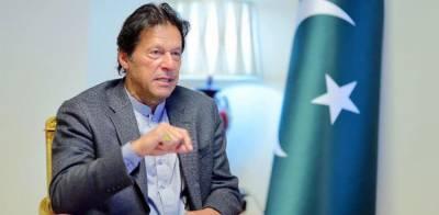 وزیراعظم کاعوام کو زیادہ سے زیادہ ریلیف فراہم کرنے کے حکومت کے پختہ عزم کا اظہار