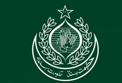 سندھ میں اب 42سال سے زائد عمر کا شخص بھی سرکاری ملازمت حاصل کرسکے گا