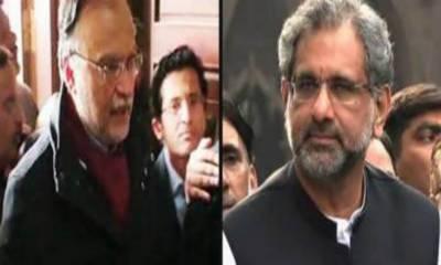 شاہد خاقان عباسی اوراحسن اقبال کی درخواست ضمانت پراہم سماعت آج