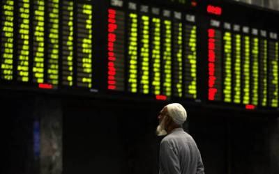 پاکستان اسٹاک ایکسچینج : کاروبار کا مثبت آغاز،ہنڈریڈ انڈیکس میں 113 پوائنٹس کا اضافہ